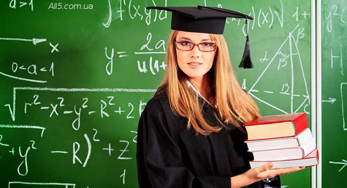 Заказать качественную дипломную работу